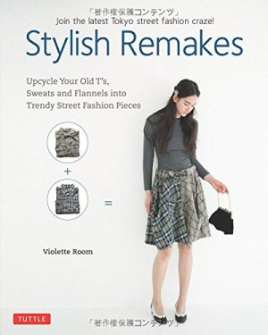 Stylish Remakes