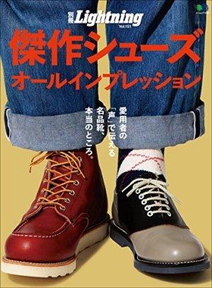 Lightning Vol.151  le scarpe di lusso raccontano