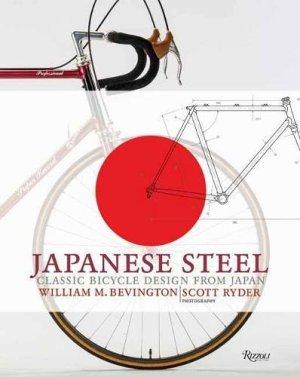 Japanese Steel