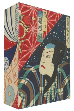 Japanese Woodblock Prints from the V&A