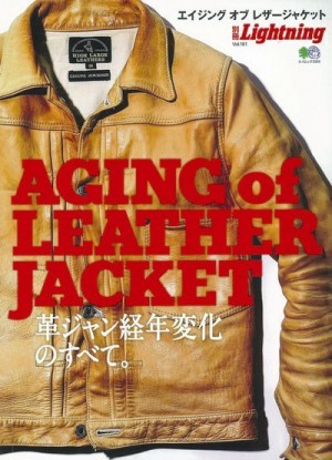 Lightning Vol.161 aging of leather jackets*