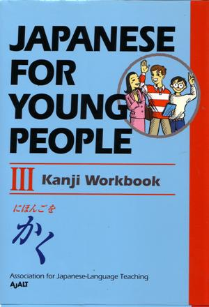 Japanese for Young People III Kanji Workbook