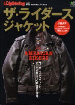 Lightning 94 - The Motorcycle Jacket