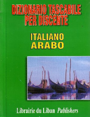 Dizionario Tascabile Italiano-Arabo