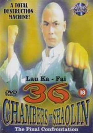 36 Chambers of Shaolin (Prezzo consigliato euro 28.00)