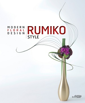 Rumiko Style