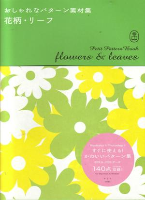 Flowers & leaves + CD