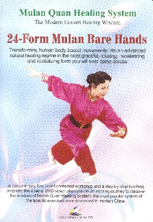 24-Form Mulan Bare Hands