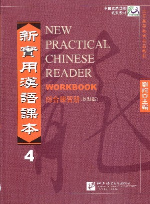 New Practical Chinese Reader 4 Workbook Trad. Character