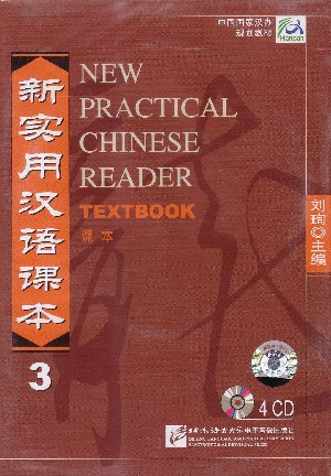 New Practical Chinese Reader Textbook 3 - 4CD Audio