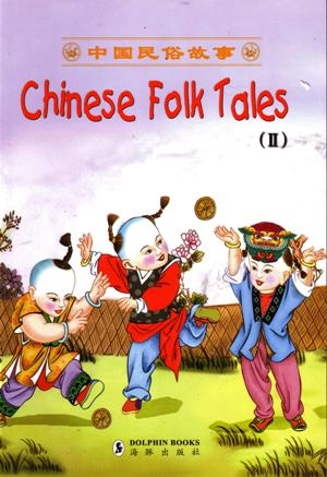 Chinese folk tales 2