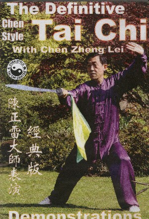 The Definitive Chen Style Tai Chi