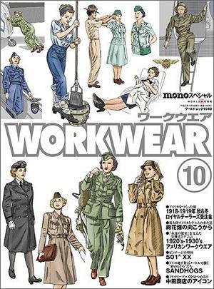 Workwear N. 10