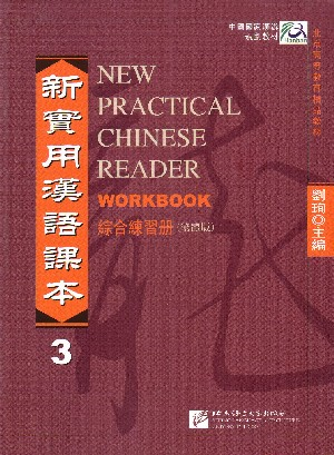 New Practical Chinese Reader Workbook 3 Trad. Character
