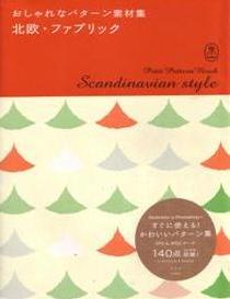 Scandinavian style + CD