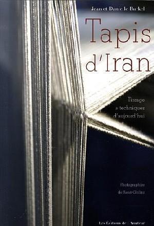 Tapis d'Iran
