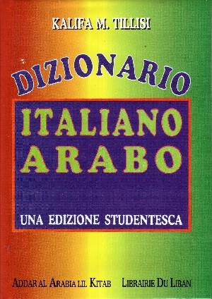 Tillisi - Dizionario Italiano Arabo (Mini)