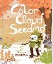 Mini Rojo Color Cloud Seeding